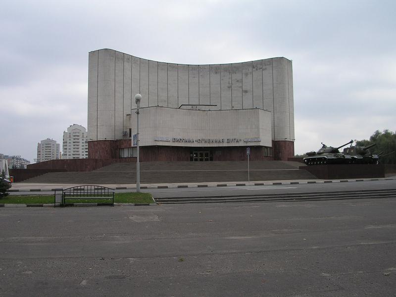 Валерий Рожнов Назад в СССР скачать 2 на ЛитРес