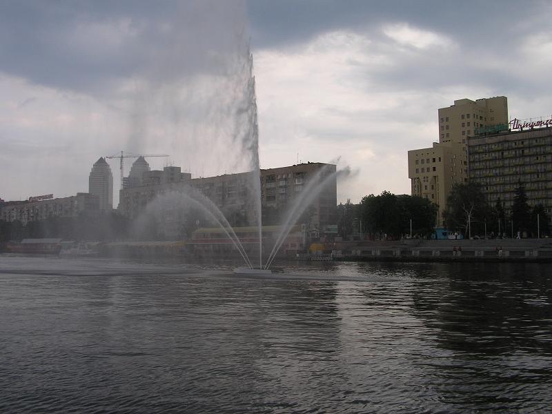 Купить билет днепропетровск москва на автобус